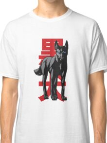 Black Dog Classic T-Shirt