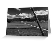 Japan from the bullet train Greeting Card