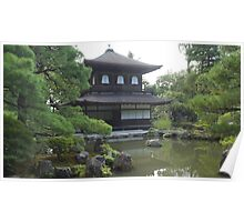 Silver Shrine Kyoto Japan Poster