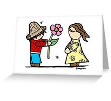 Little Ones - With Love! Greeting Card
