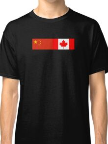 Chinese Canadian Flag - China Canada Celebration Sticker T-Shirt Classic T-Shirt