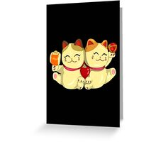 "FortuNeko - ""Toffee & Candy"" Greeting Card"