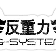 Wipeout - AG Systems - 50s Style (Black) Sticker