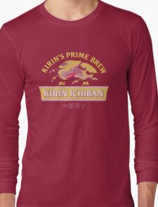 Kirin Beer Long Sleeve T-Shirt