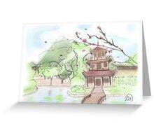 Asian pagoda (A) Greeting Card