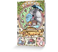Totoro Miyazaki Greeting Card