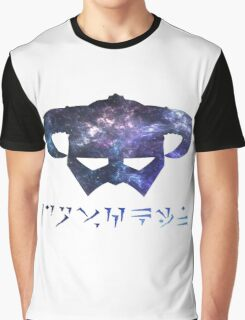 galaxy Dragonborn Graphic T-Shirt