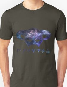 galaxy Dragonborn T-Shirt