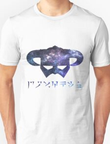 galaxy Dragonborn T-Shirt