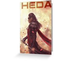 HEDA Greeting Card