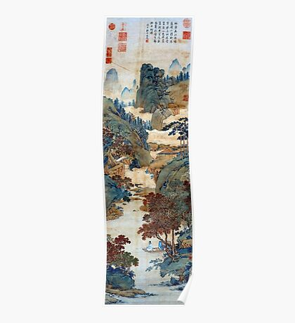 Qiu Ying Fishing under Chinese Sweet Gums Poster