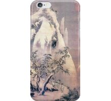 Wang E Gathering of Plum Blossoms in the Snow iPhone Case/Skin