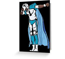 SUPER DAB Greeting Card