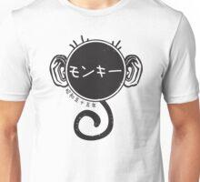Year of the Monkey - 1980 Unisex T-Shirt