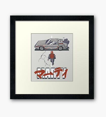 Back to the Future - Akira Framed Print
