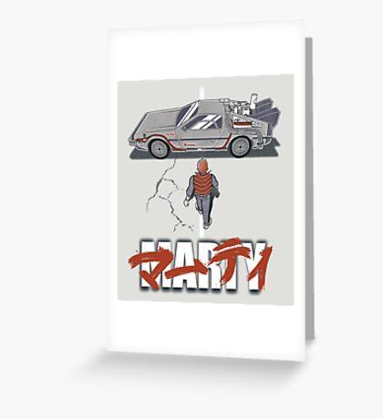 Back to the Future - Akira Greeting Card