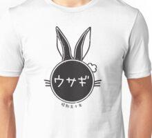 Year of the Rabbit - 1975 Unisex T-Shirt