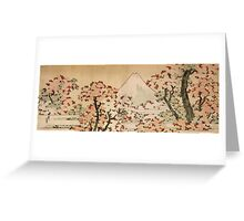 'Mount Fuji Behind Cherry Tree and Flowers' by Katsushika Hokusai (Reproduction) Greeting Card