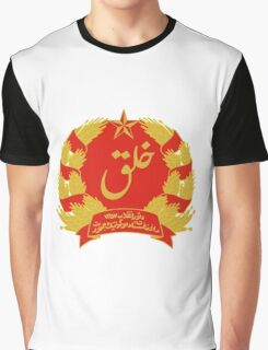 Emblem of Afghanistan, 1978-1980  Graphic T-Shirt