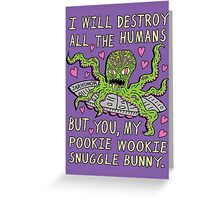 Alien Love Greeting Card