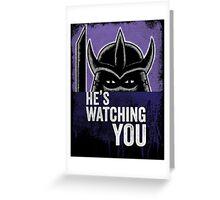 Shredder is Watching Greeting Card