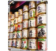 Japanese Sake Barrels  iPad Case/Skin