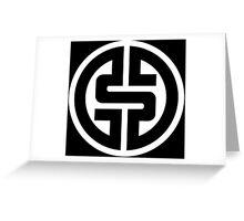 WHITE $ Logotype 01 2012 NO BACKGROUND  Greeting Card
