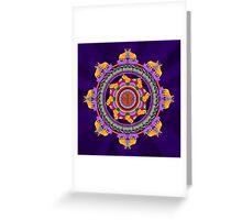 The Lu Mandala; Prosperity & Success Greeting Card
