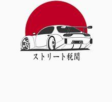 Custom Mazda RX-7 Unisex T-Shirt