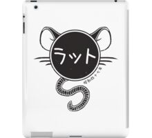 Year of the Rat - 1972 iPad Case/Skin