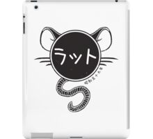 Year of the Rat - 1984 iPad Case/Skin