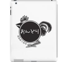 Year of the Rooster - 1969 iPad Case/Skin