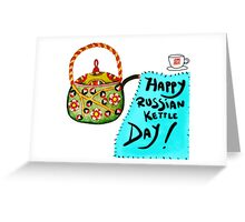Happy Russian Kettle Day! Greeting Card