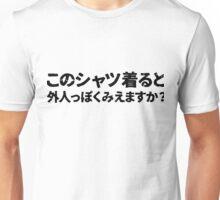 Does this shirt make me look like a gaijin (kono shatsu kiruto gaijin poku miemasuka) Unisex T-Shirt