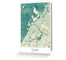Dubai Map Blue Vintage Greeting Card
