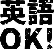 English OK (Eigo OK) by PsychicCatStore