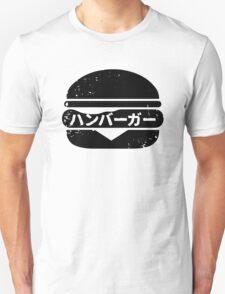 Hamburger (hanba-ga) Unisex T-Shirt