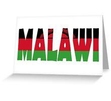 Malawi Greeting Card
