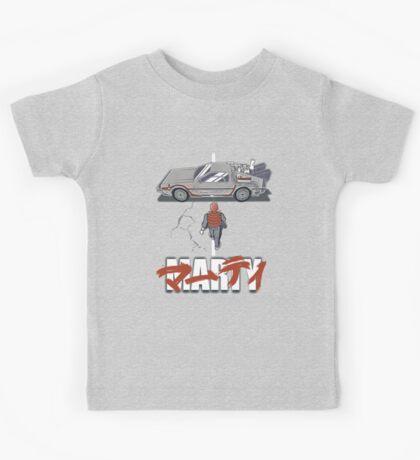 Back to the Future - Akira Kids Tee