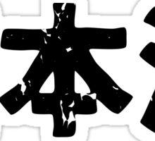 Japanese Sake (Nihonshuu) Sticker