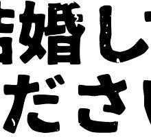 Marry Me Please (ke-konshite kudsai) by PsychicCatStore