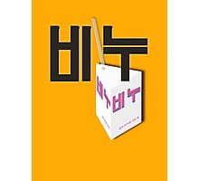 things go better with SOAP Photographic Print