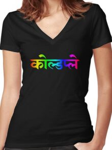 "Coldplay 'Hindi logo' from ""A Head Full Of Dreams"" album artwork.  Women's Fitted V-Neck T-Shirt"