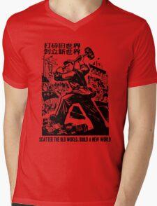 Scatter the old world, build a new world Mens V-Neck T-Shirt