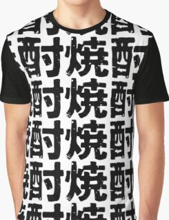 Shochu Graphic T-Shirt