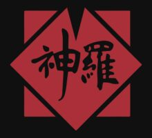 Final Fantasy 7 Shinra Logo Kids Tee