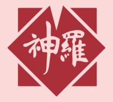 Final Fantasy 7 Shinra Logo One Piece - Short Sleeve