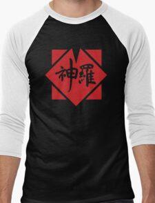 Final Fantasy 7 Shinra Logo Men's Baseball ¾ T-Shirt