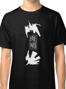 IKARUGA Classic T-Shirt