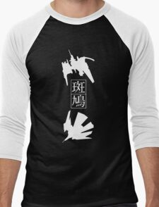 IKARUGA Men's Baseball ¾ T-Shirt